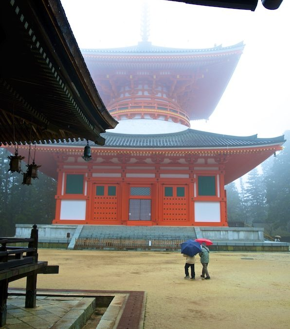 Mt. Koya Buddhist Temple Village