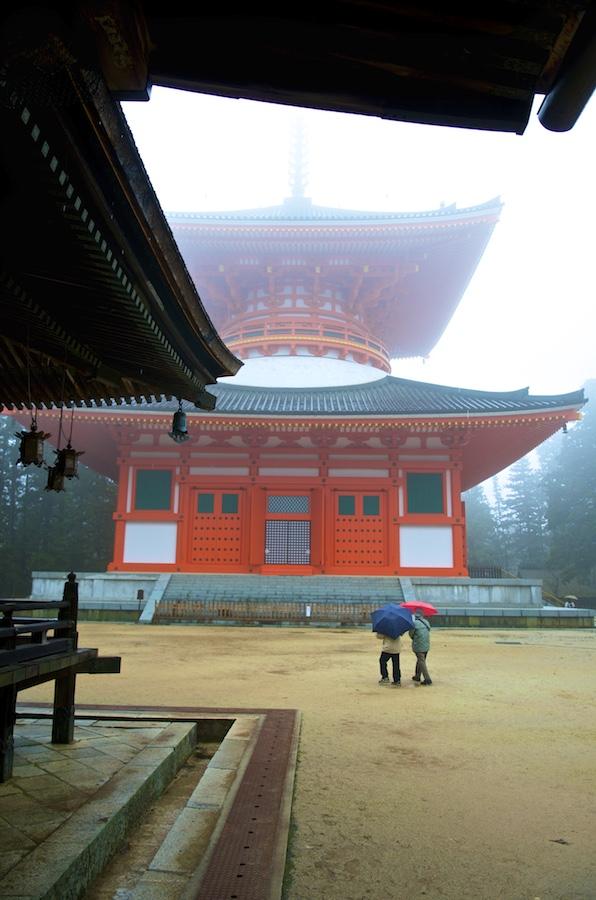 Mt. Koya Buddhist Temple Village